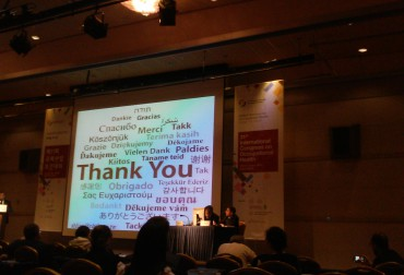 ICOH SC Rural Health Business Meeting June 1, 2015, Seoul